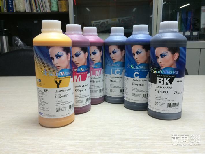 Subtextile sublimation printing solution supplier