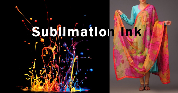 What are the Main Applications of Sublimation Ink?