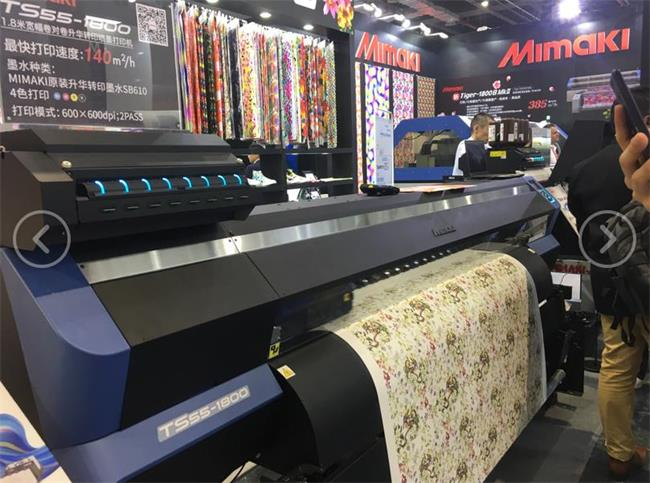 Subtextile ITMA Expo Review