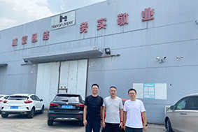 Chairman of Hanrun Paper Inspected the Factory